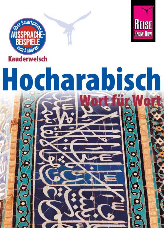 Cover-Bild Reise Know-How Sprachführer Hocharabisch - Wort für Wort
