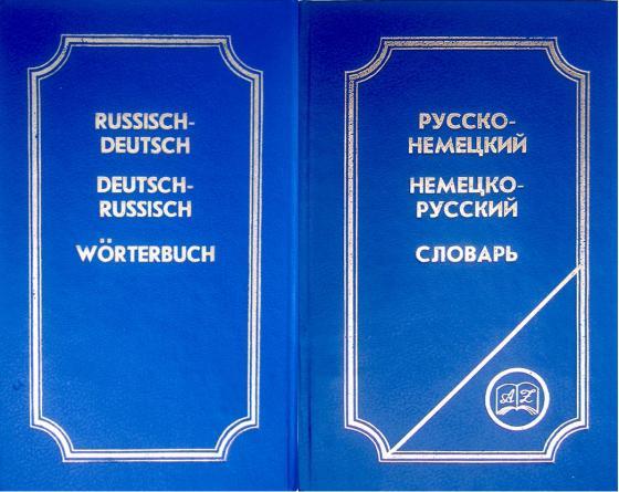 Cover-Bild Russisch-deutsch, deutsch-russisch Wörterbuch
