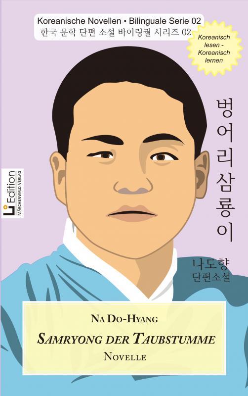 Cover-Bild Samryong der Taubstumme