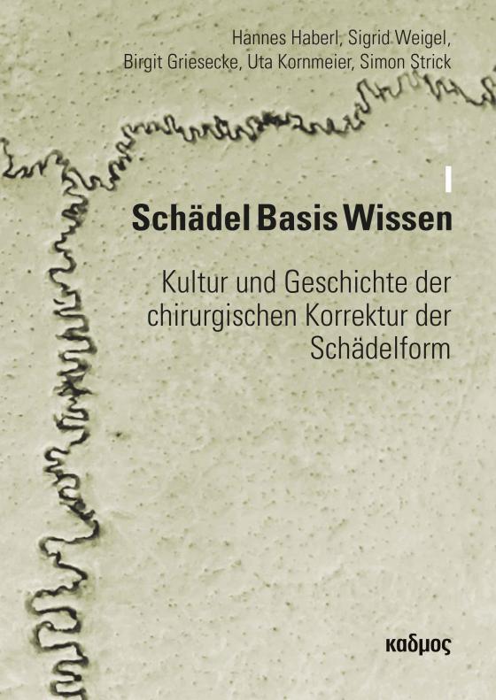 Cover-Bild Schädel Basis Wissen I