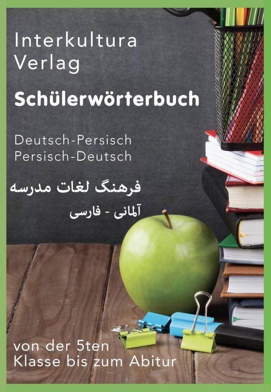 Cover-Bild Schülerwörterbuch Deutsch-Persisch