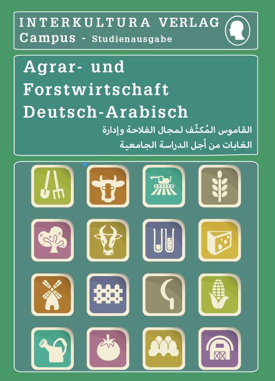 Cover-Bild Studienwörterbuch für Agrar- und Forstwirtschaft Deutsch-Arabisch