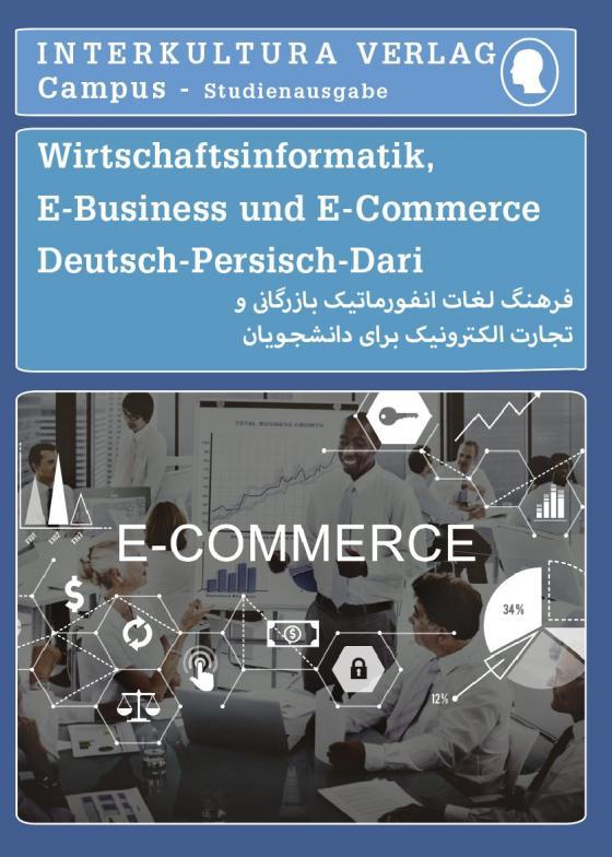 Cover-Bild Studienwörterbuch für E-Business und E-Commerce