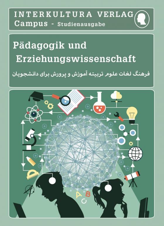 Cover-Bild Studienwörterbuch für Erziehungswissenschaft