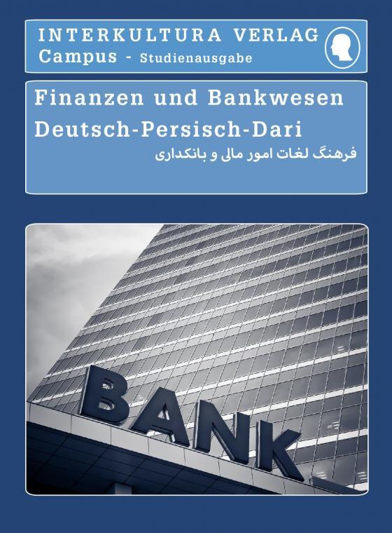 Cover-Bild Studienwörterbuch für Finanzen und Bankwesen