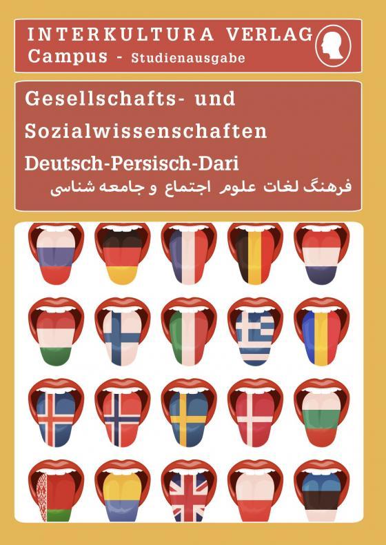 Cover-Bild Studienwörterbuch für Gesellschafts- und Sozialwissenschaften