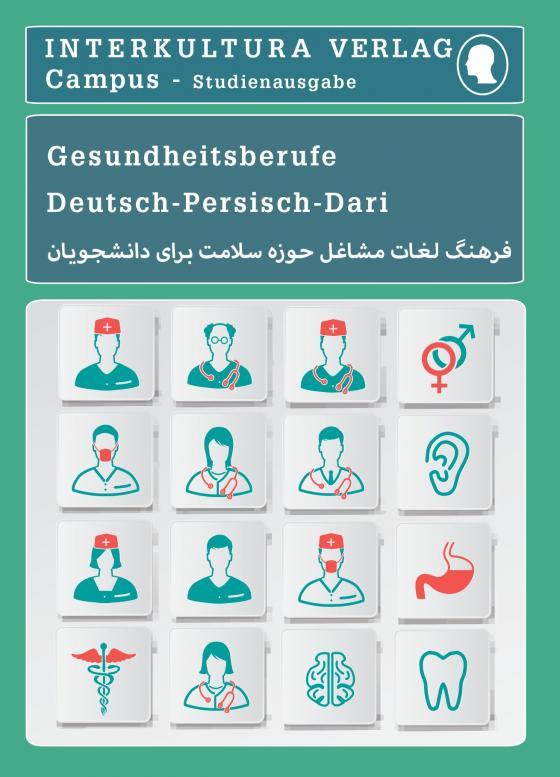 Cover-Bild Studienwörterbuch für Gesundheitsberufe