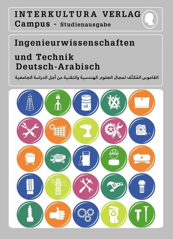 Cover-Bild Studienwörterbuch für Ingenieurwissenschaften