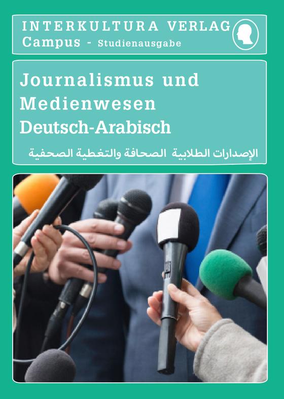 Cover-Bild Studienwörterbuch für Journalismus und Berichterstattung
