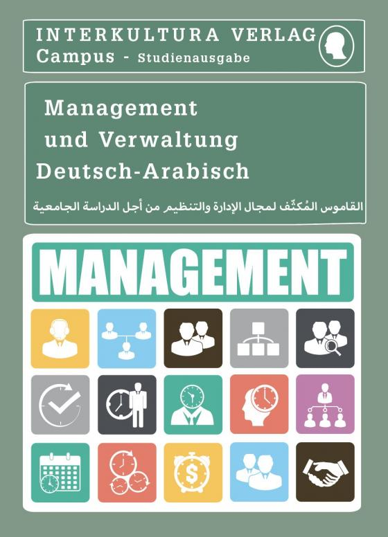 Cover-Bild Studienwörterbuch für Management und Verwaltung