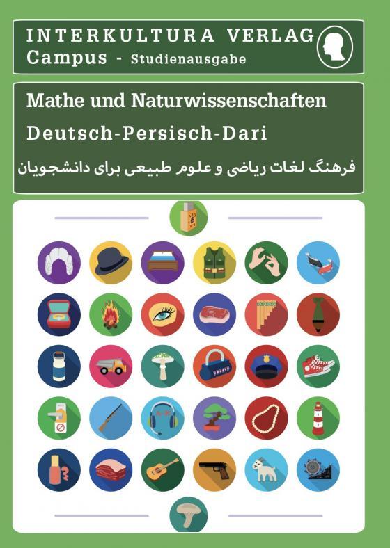Cover-Bild Studienwörterbuch für Mathematik und Naturwissenschaften