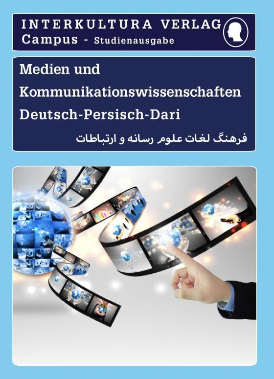 Cover-Bild Studienwörterbuch für Medien- und Kommunikationswissenschaften
