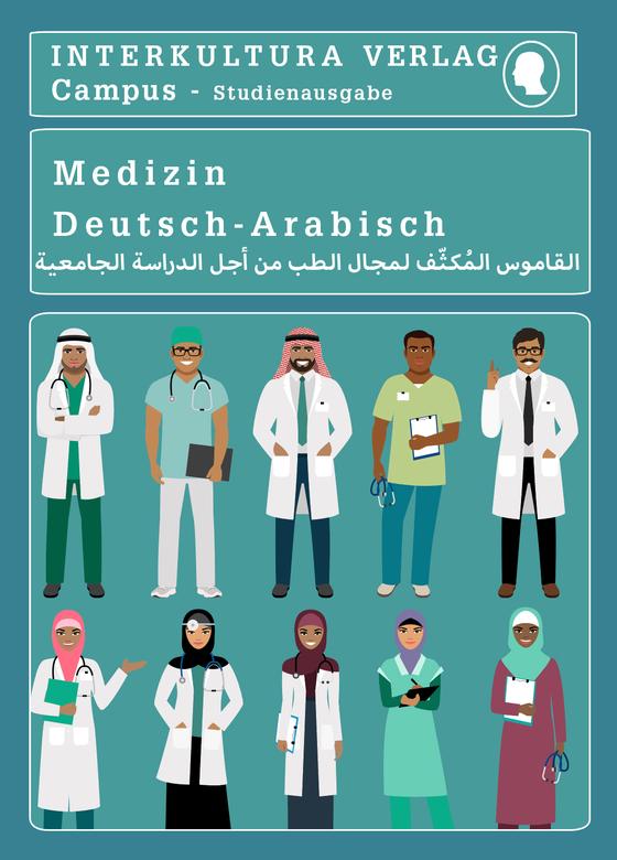 Cover-Bild Studienwörterbuch für Medizin