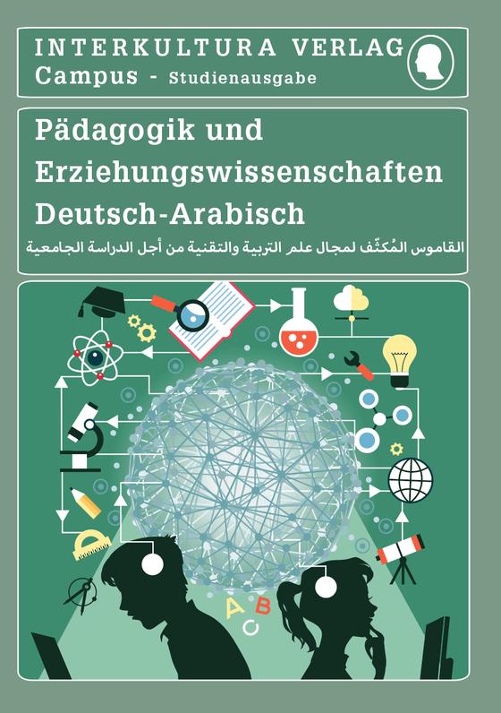 Cover-Bild Studienwörterbuch für Pädagogik und Erziehungswissenschaften
