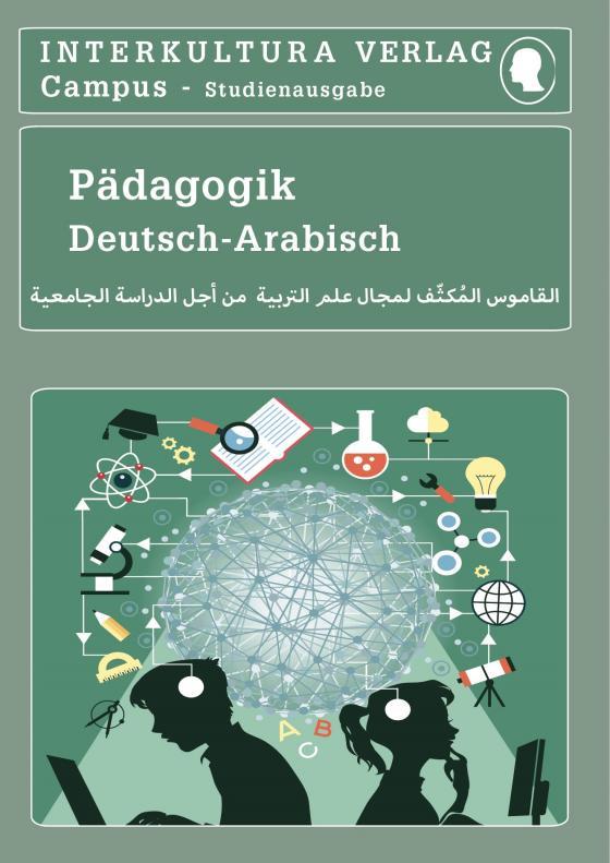 Cover-Bild Studienwörterbuch für Pädagogik