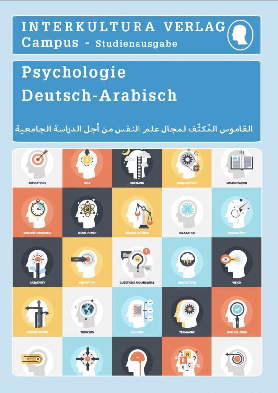 Cover-Bild Studienwörterbuch für Psychologie