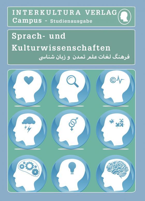Cover-Bild Studienwörterbuch für Sprach- und Kulturwissenschaften