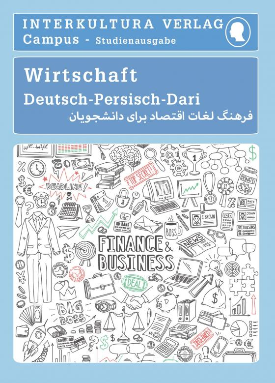 Cover-Bild Studienwörterbuch für Wirtschaft