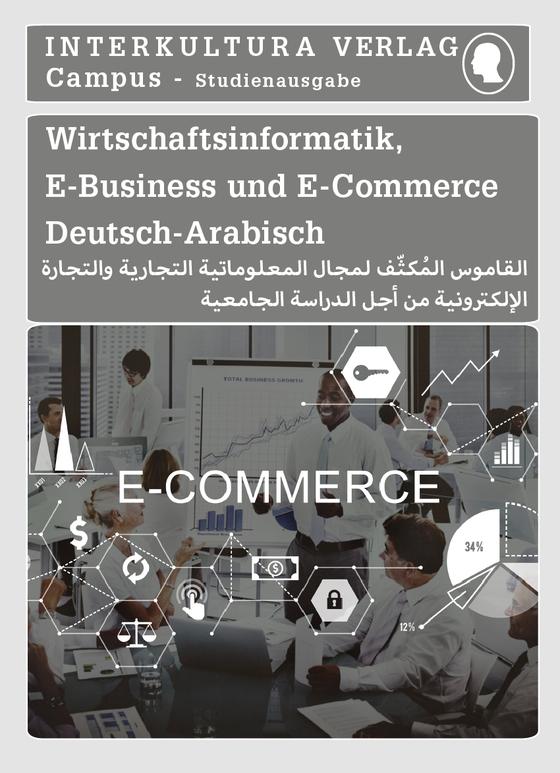 Cover-Bild Studienwörterbuch für Wirtschaftsinformatik, E-Business und E-Commerce
