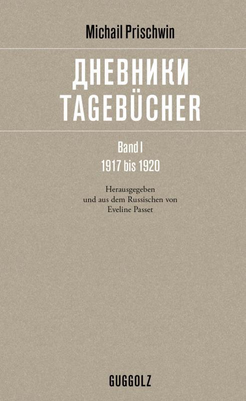 Cover-Bild Tagebücher – дневники