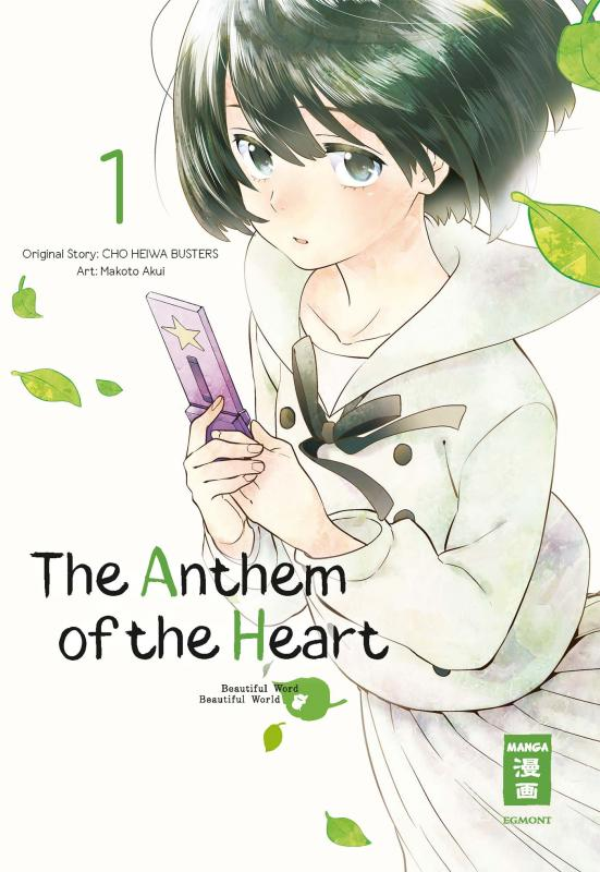 Cover-Bild The Anthem of the Heart 01