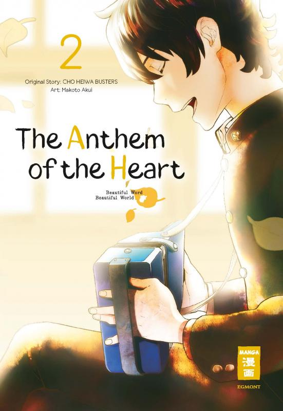 Cover-Bild The Anthem of the Heart 02