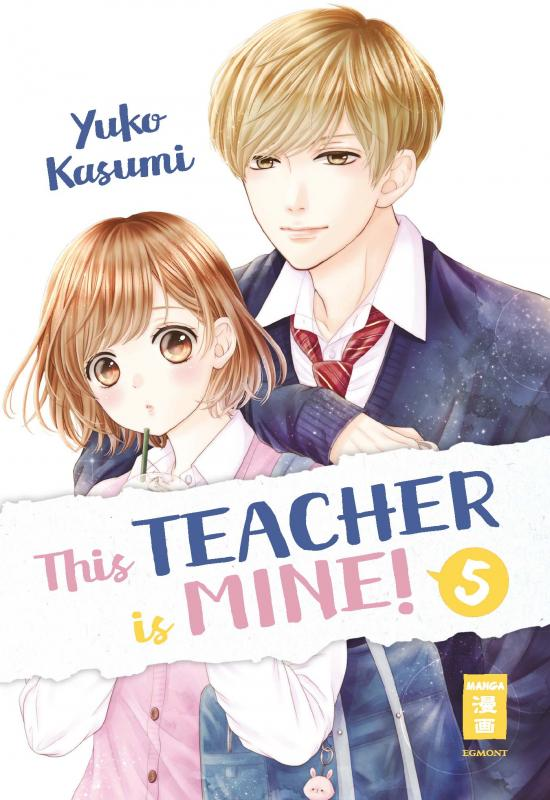 Cover-Bild This Teacher is Mine! 05
