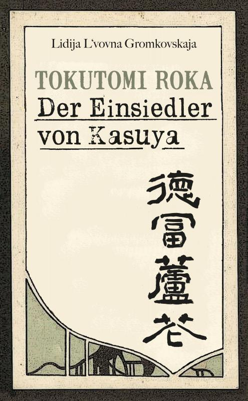 Cover-Bild Tokutomi Roka