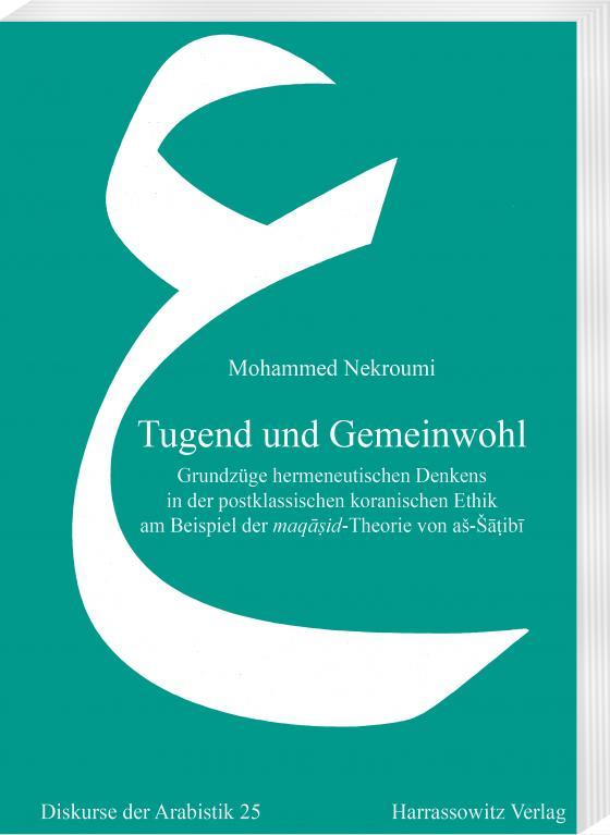 Cover-Bild Tugend und Gemeinwohl