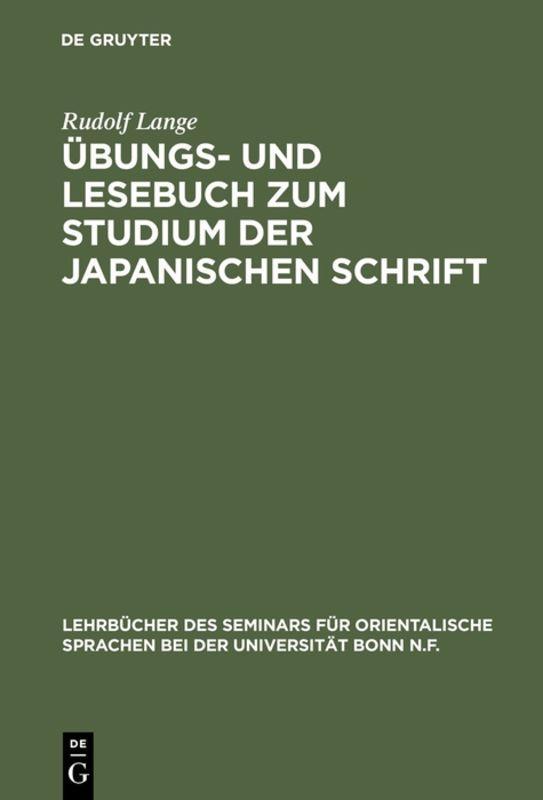Cover-Bild Übungs- und Lesebuch zum Studium der japanischen Schrift