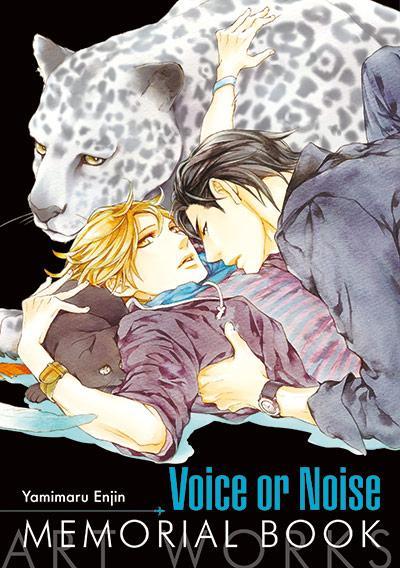 Cover-Bild Voice or Noise Memorial Book