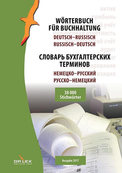 Cover-Bild Wörterbuch für Buchhaltung Deutsch-Russisch Russisch-Deutsch