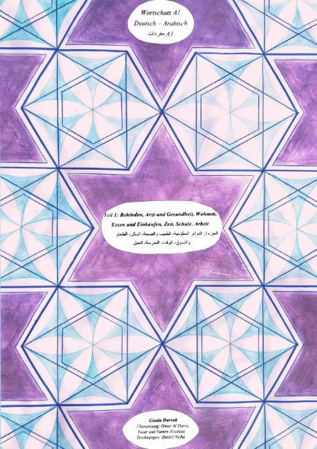 Cover-Bild Wortschatz A1 Deutsch - Arabisch