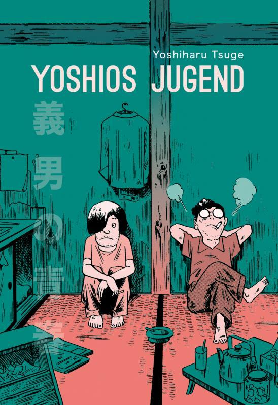 Cover-Bild Yoshios Jugend