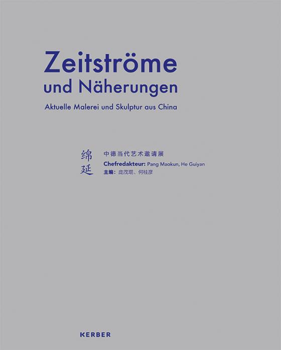 Cover-Bild Zeitströme und Näherungen