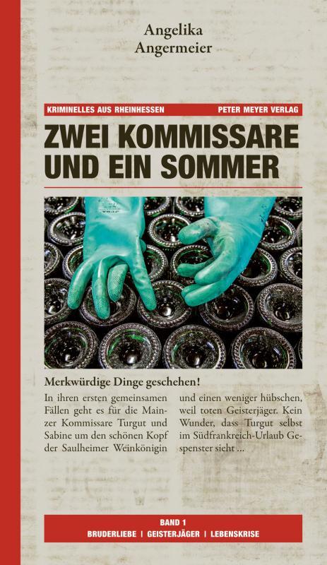 Cover-Bild Zwei Kommissare und ein Sommer