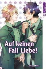 Cover-Bild Auf keinen Fall Liebe!