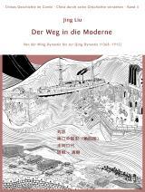 Cover-Bild Chinas Geschichte im Comic - China durch seine Geschichte verstehen - Band 4