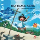 Cover-Bild Das blaue Kleid