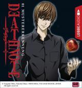 Cover-Bild Death Note - Folge 01