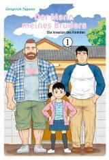 Cover-Bild Der Mann meines Bruders 1