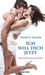 Cover-Bild Ich will dich jetzt | Erotische Geschichten