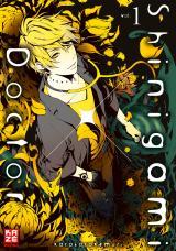 Cover-Bild Shinigami X Doctor 01