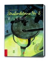 Cover-Bild Straßenlaterne Nr. 8