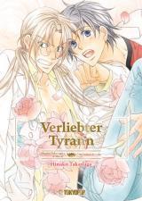 Cover-Bild Verliebter Tyrann Artbook